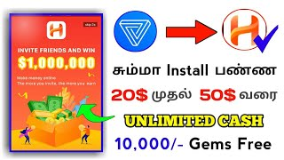{Super Earn}    Unlimited Cash💥    Signup And Get Free Cash    Explain Tamil   