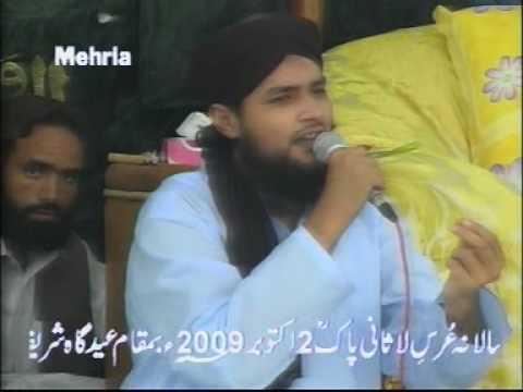 Eidgah Sharif - Bilal Qadri - Hamad -1-By Tahir Sh...