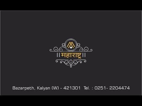 Maharashtra Jewellers Kalyan