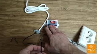 ТерморегуляторКлиматКомфорт корректировка температуры