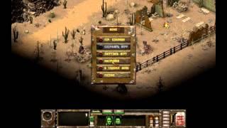 Прохождение Fallout Tactics сложность безумие insane + реальный пацан iron man #1