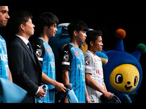 2020川崎フロンターレ新体制発表会見の様子をお届けします。 #川崎フロンターレ #Jリーグ.