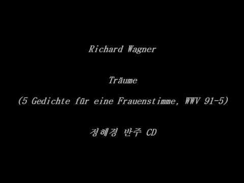 Träume (5 Gedichte für eine Frauenstimme, WWV 91-5 Richard Wagner) - Accompaniment