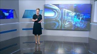 Вести-Башкортостан: События недели - 15.07.18