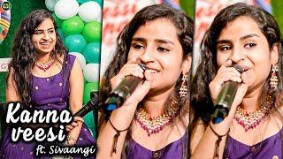 Kanna Veesi பாடலை Live-வாக பாடி அசத்திய Sivaangi - FULL VIDEO | Sivaangi's Mesmerizing Voice