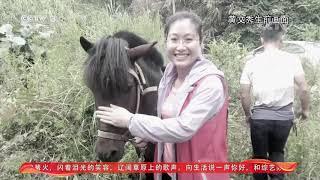《文化十分》 20201102| CCTV综艺 - YouTube