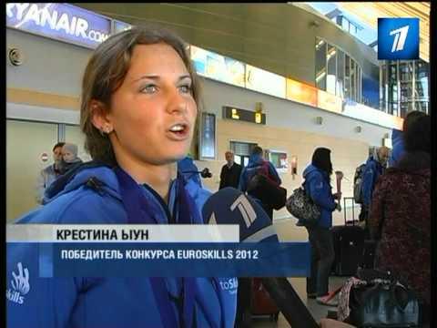 Молодые специалисты вернулись в Эстонию с победой
