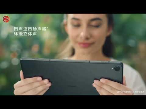Huawei MediaPad M6 /ТОП Лучший игровой планшет 2019-2020г /Какой планшет выбрать 2020г