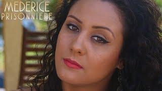 MEDERICE - Prisonnière (Official Music Video)