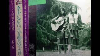 昭和46年(1971) 作詞・作曲:田中由美子.