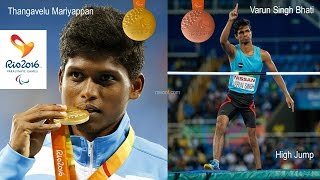 WATCH Thangavelu Mariyappan Win GOLD @ Rio Paralympics High Jump