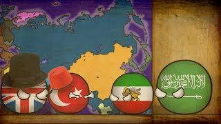 Альтернативное прошлое Азии с 1900 года | 1 часть | Вторая иранско-османская война