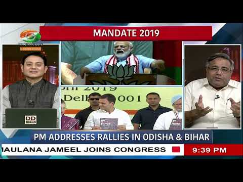 Newsnight @9 | In-focus | In discussion with Senior Journalist Shekhar Iyer | Mandate 2019