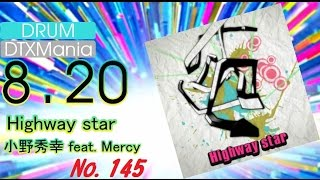 Gambar cover Highway star (ドラム耳コピ譜面その145)