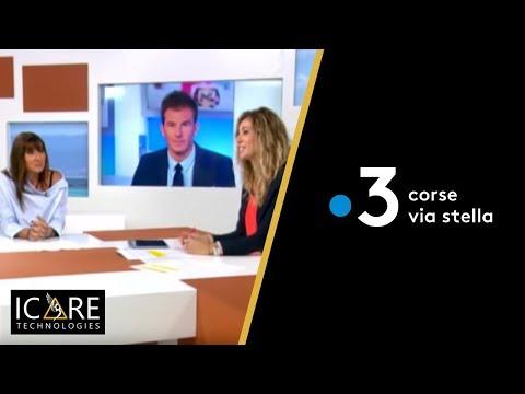 Ouverture des locaux d'ICARE Technologies, Interview France 3