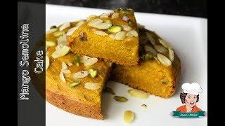 ম্যাংগো সুজির কেক / Mango Semolina Cake
