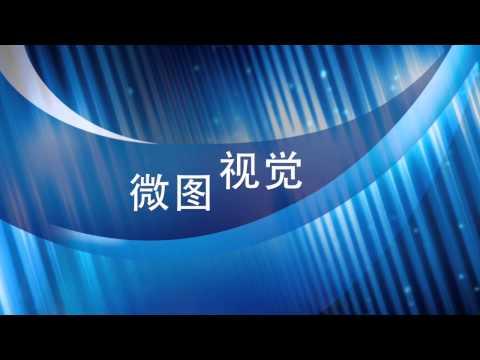 China industry camera manufacturer,微图工业相机Vision Datum camera,high speed GIGE camera