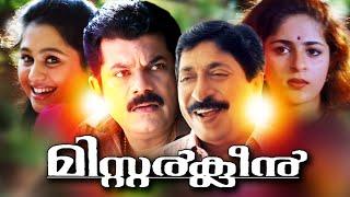 Malayalam Full Movie | Mr.Clean Malayalam Comedy Movies | Ft: Mukesh , Sreenivasan , Annie