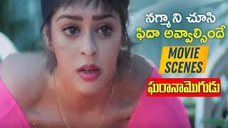 gharana mogudu movie scenes   nagma working out   chiranjeevi   k ragahvendra rao   mm keeravani