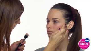 Kozmo škola šminkanja s beauty UK by Žana Kožul - Jesenski look