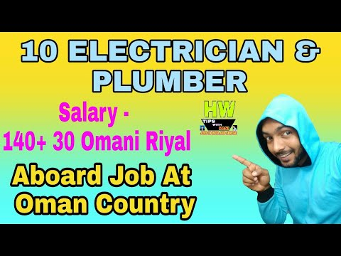 10 Electrician And Plumber, new Oman Country Vacancy
