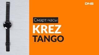 распаковка смарт-часов KREZ TANGO / Unboxing KREZ TANGO