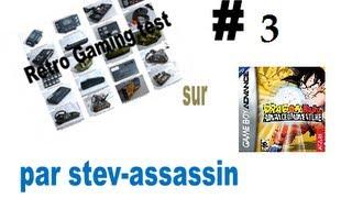 Retro gaming test # 3 - Dragon Ball Advanced Adventure Commenté par Stev Assassin [FR]