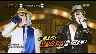 [King of masked singer] 복면가왕 -'white Jackson'VS 'black Jackson' 1round - Billie Jean 20170611