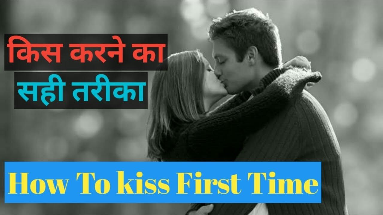 Kissing Tips In Hindi  E A  E A Bf E A B  E A  E A B E A A E A   E A  E A Be  E A B E A B E A   E A A E A B E A  E A  E A Be Kissing Tips For