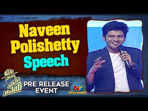 Naveen Polishetty Emotional Speech At Agent Sai Srinivasa Athreya Pre Release Event | NTV ENT