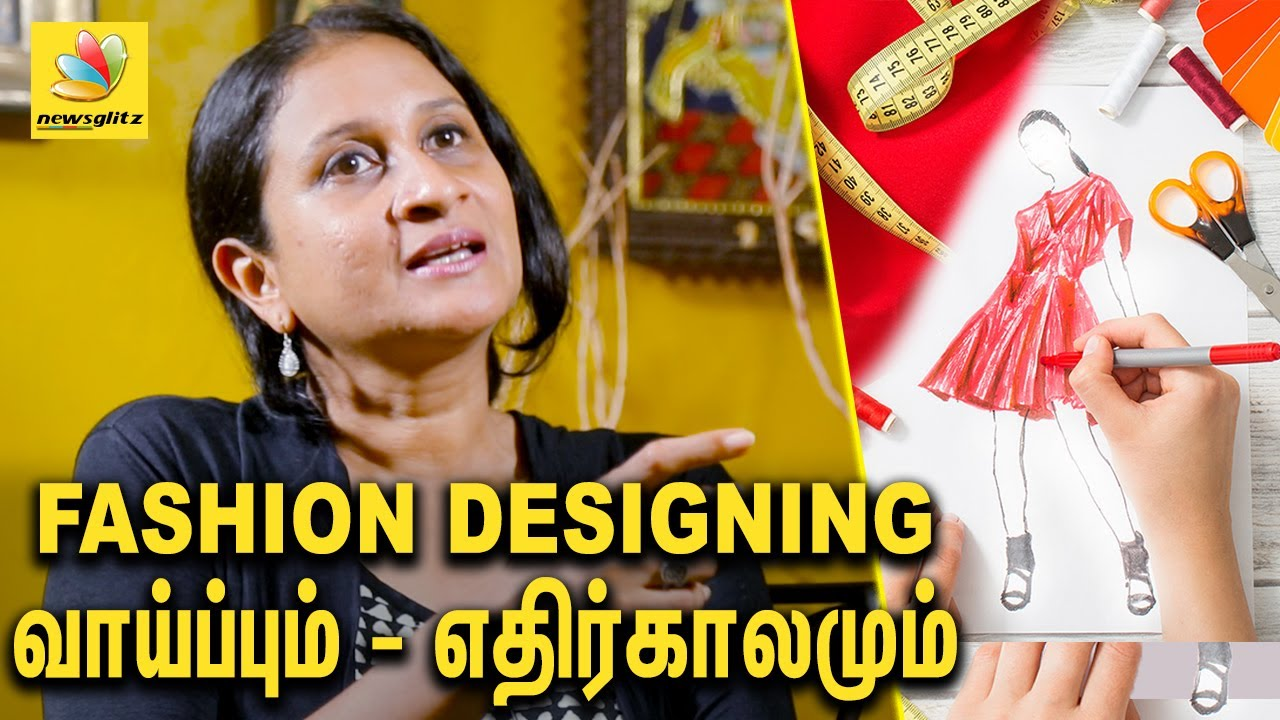Fashion Designing வ ய ப ப ம எத ர க லம ம Anu Parthasarathy Costume Designer Interview Course Youtube
