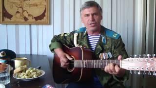 Игорь Косарев День рождения холостяка десантника