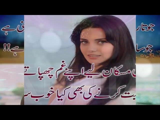 Painful Punjabi Sad Song 2017- Ja Ve Pardesia-Pakistani Punjabi Sad