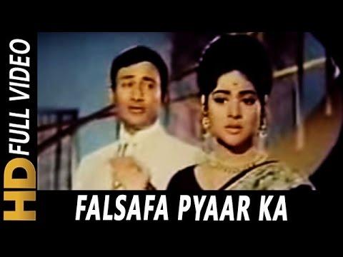 Falsafa Pyar Ka Tum Kya Jano | Mohammed Rafi | Duniya 1968 Songs | Dev Anand, Vyjayanthimala