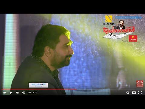 M Jayachandran | Musical Medley | Jayaragangal | Manorama Online