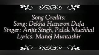 Dekha hazaro daffa aapko lyrical vedio