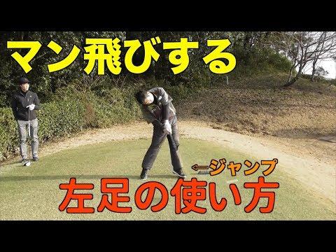 爆発的なパワーを生み出す下半身の動き。女子プロゴルファー2人とダブルス対決!Part8  3月ゴルフサバイバル出演女子プロ出演!@ 成田東カントリークラブ