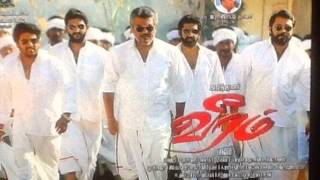 jing chikkan veeram songs - download veeram songs