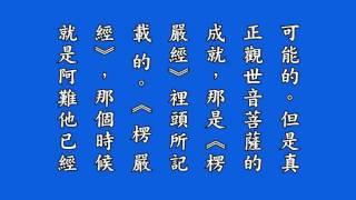 黃念祖 淨修捷要報恩談有聲書【下】28~40 (三十二拜 止)+增訂2