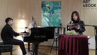 [아트앤북] 책 낭독 눈과 피의 나라 러시아 미술 中 …