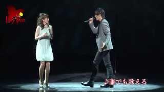 4/13(日)の帝劇ワールドプレミア開幕を前に行われた、ミュージカル『レ...