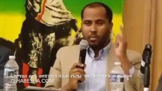 Achamyeleh Tamiru Answering Public Questions at The Amhara Convention Washington DC