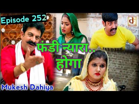 Desi Ek Sakht Launda || Sakht Launda Nahi Pighla || Desi Sarcasm