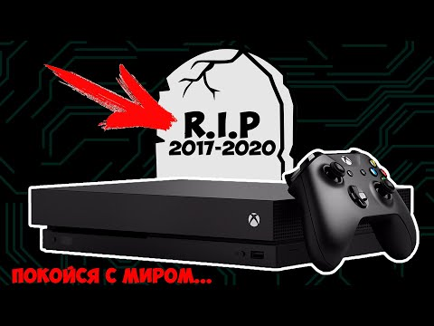 Прощай Xbox One X | Цена Xbox Series X