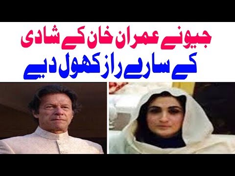 Noor Bukhari is Supporting On  Third Marriage Scandal of imran Khan