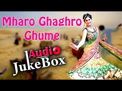 New Rajasthani Gaane - Mharo Ghaghro Ghume | Mp3 | Lokgeet | Marwadi DJ MIX SONG