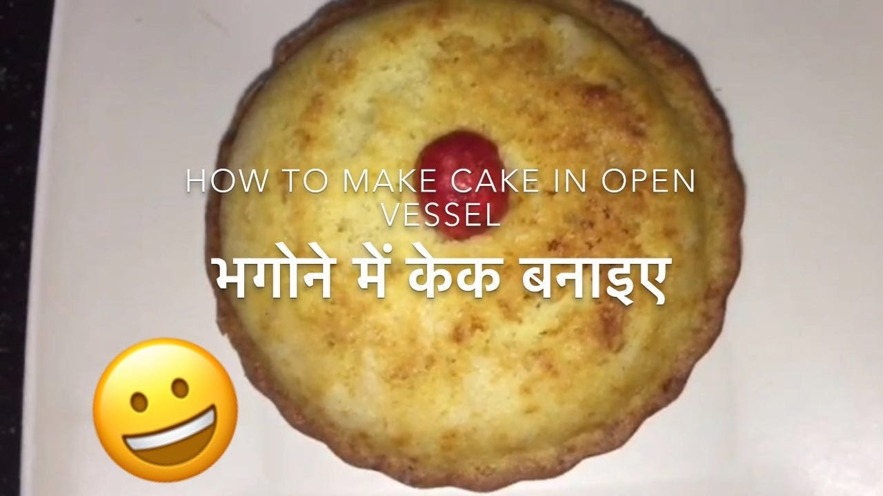 How To Make Cake In Oven Hindi
