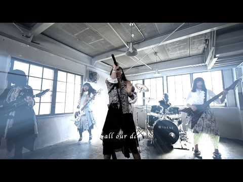 BRIDEAR - Dear Bride [Official music video]