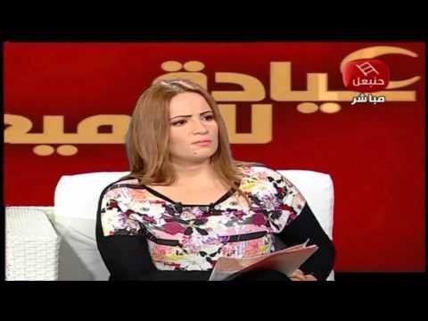 Chirurgie de l'obésité en Tunisie partie 3