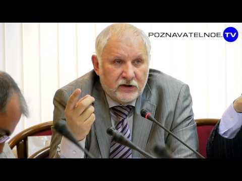Проблемы российской конституции